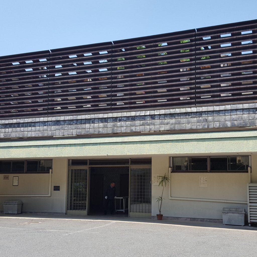 奈良市東山霊苑火葬場