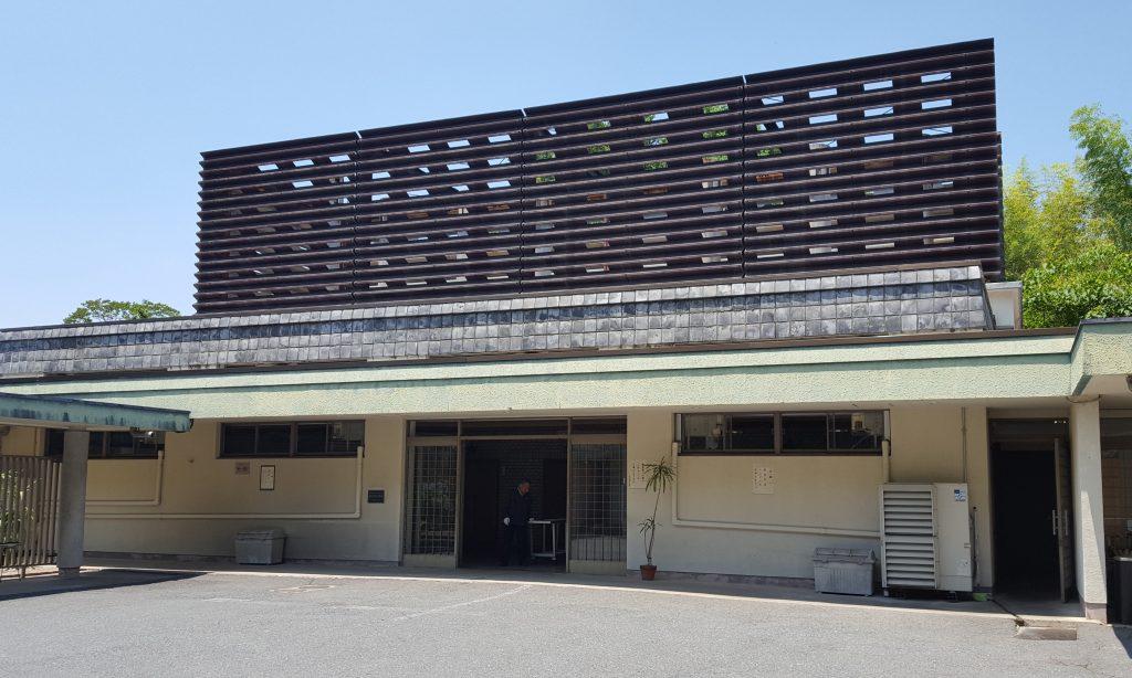 奈良市営東山霊苑