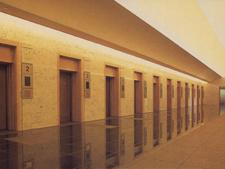 高槻市立葬祭センター 炉前ホール