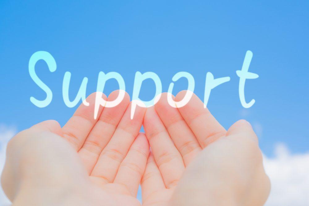 サポート対応地域