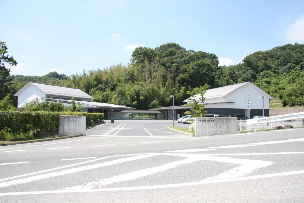 平群町野菊の里斎場