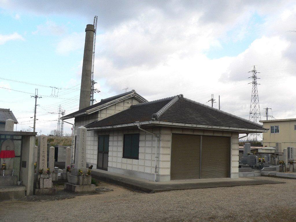 梅戸火葬場