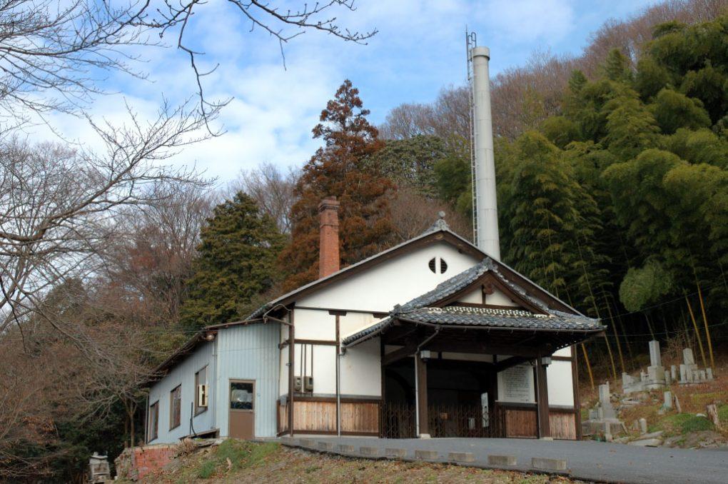 近江八幡市立西山火葬場