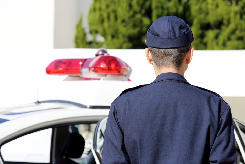 四国管区警察局