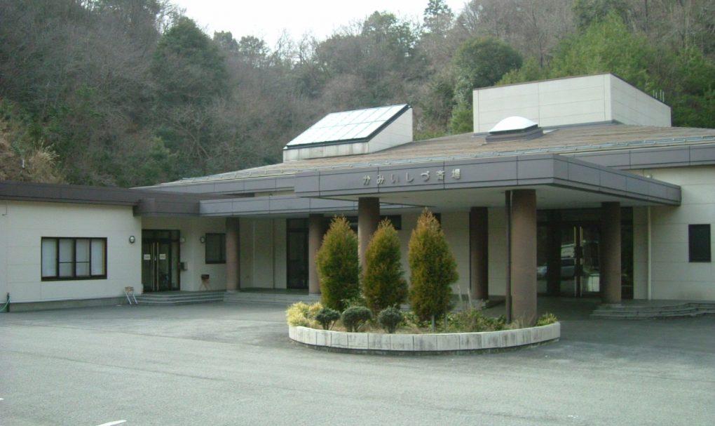大垣市かみいしづ斎場