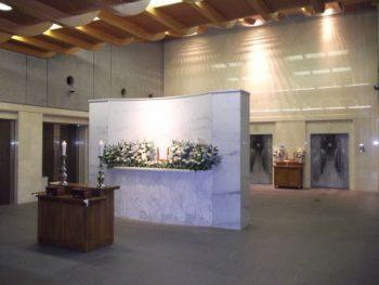 伊南聖苑 告別ホール