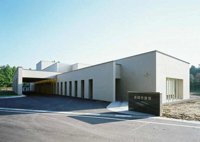 長岡市斎場