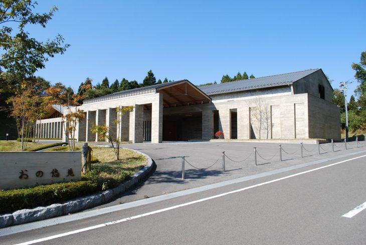 小野町火葬場 おの悠苑