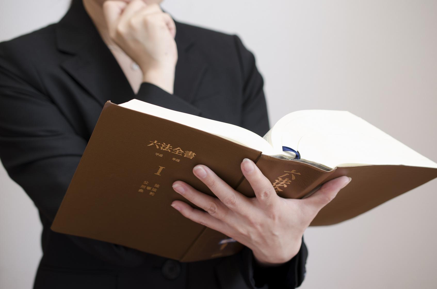 景品表示法違反(有利誤認)で葬儀紹介業事業者2社目の措置命令!